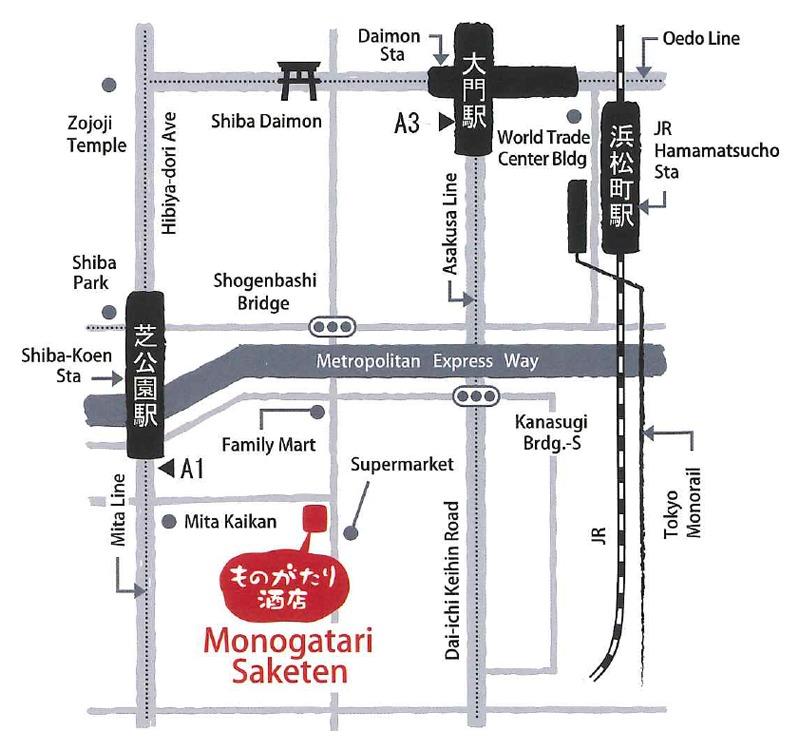 Monogatari Saketen Access Map