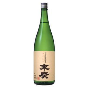 末廣酒造 伝承山廃純米