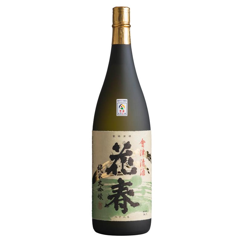 花春酒造 純米大吟醸酒(福島県)