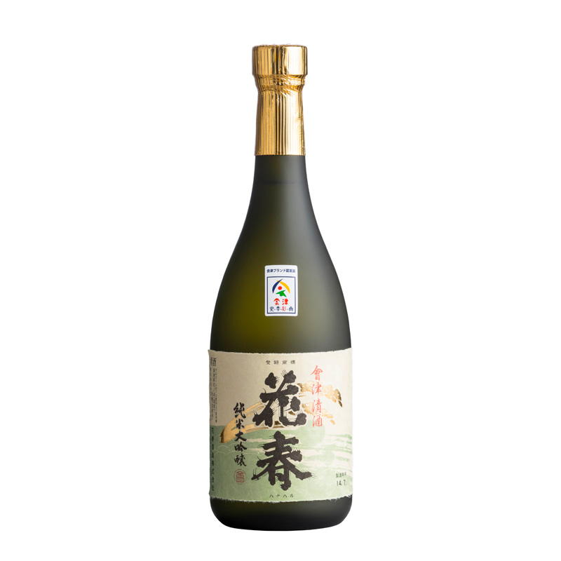 花春酒造 純米大吟醸720ml