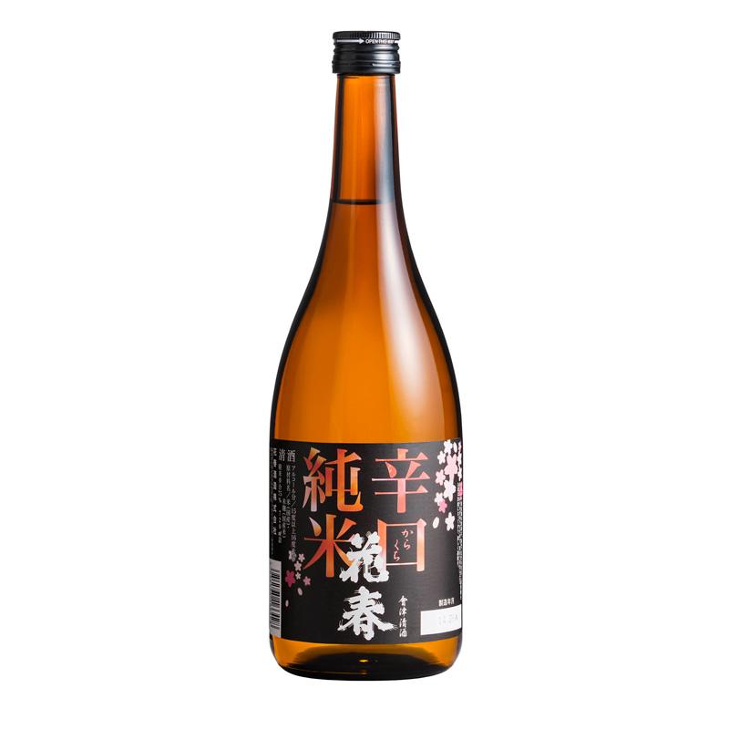 花春酒造 辛口純米720ml