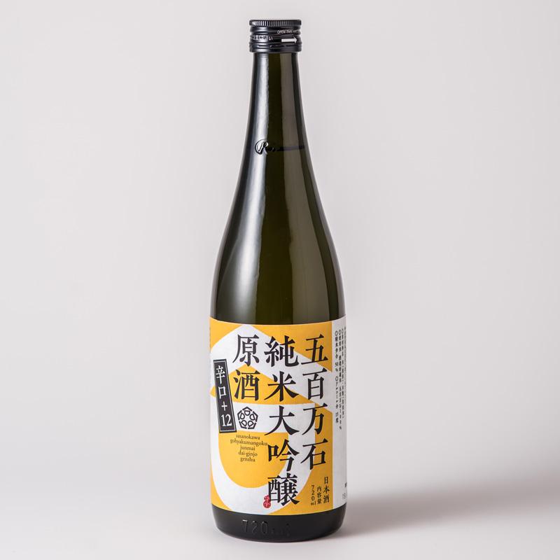 笹の川酒造 辛口 純米大吟醸 原酒 五百万石 720ml