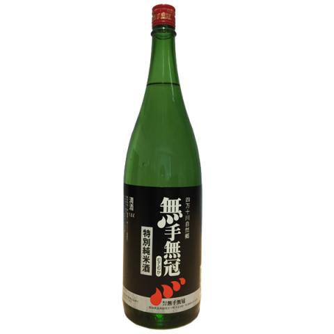 無手無冠 特別純米酒 1800ml