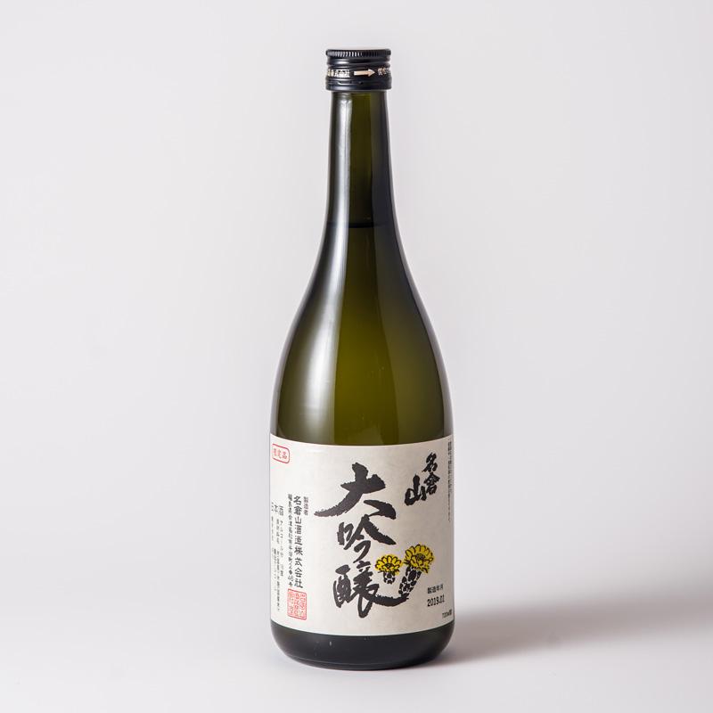 名倉山酒造 大吟醸720ml