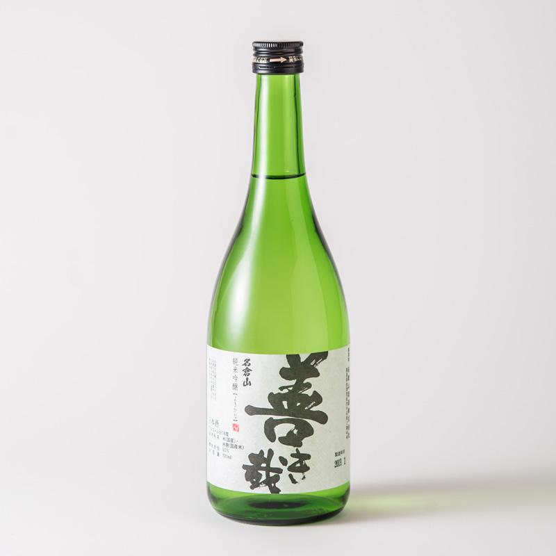 名倉山酒造 特選 善き哉 純米吟醸720ml