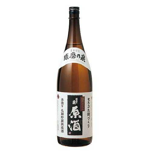 球磨の泉 原酒 41度 1800ml
