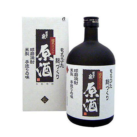 球磨の泉 原酒 41度 720ml