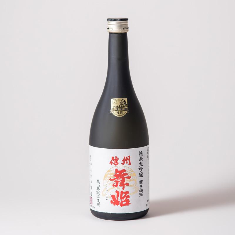 舞姫 信州舞姫 純米大吟醸原酒 美山錦 磨き49 720ml