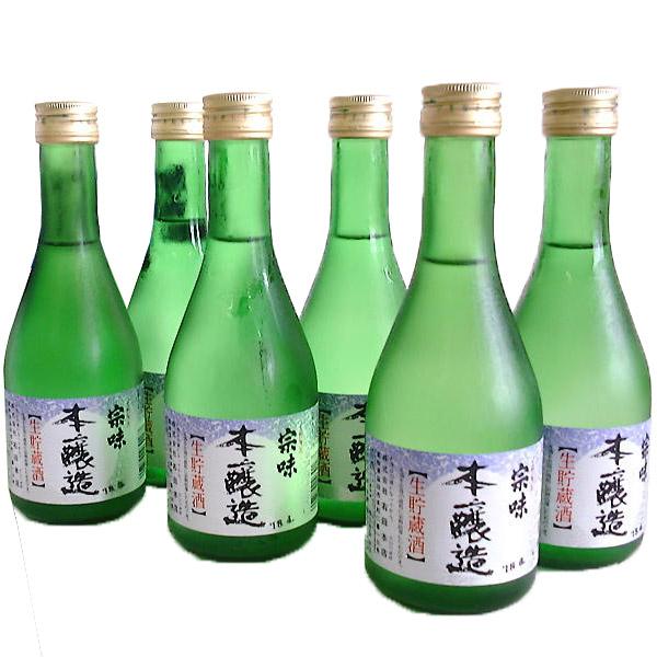 宗味 本醸造生貯蔵酒 300ml