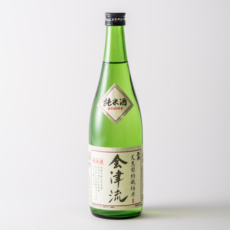 辰泉酒造 純米 会津流720ml