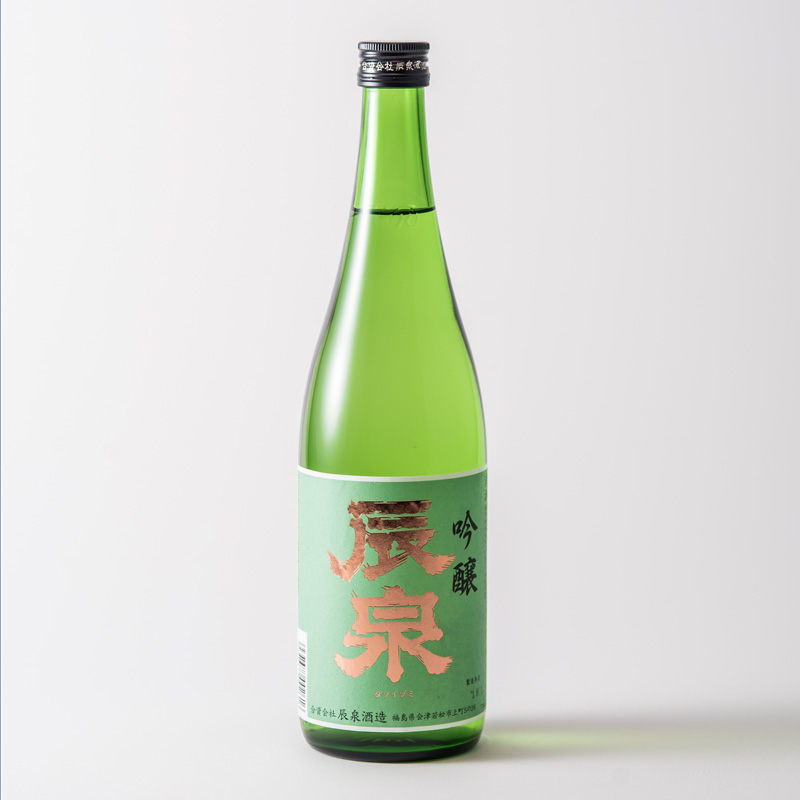 辰泉酒造 吟醸 辰泉720ml