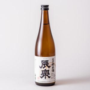 辰泉酒造 純米 辰泉720ml