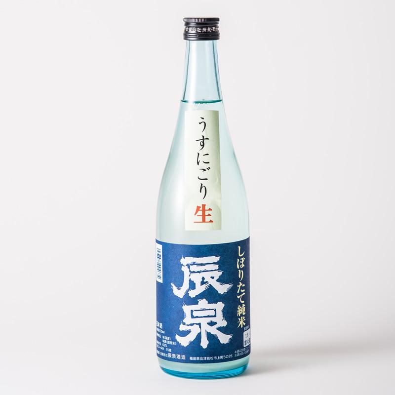 辰泉酒造 純米 辰泉うすにごり生720ml