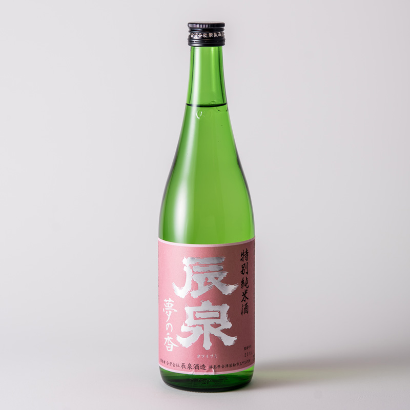 辰泉酒造 特別純米 辰泉 夢の香(福島県)