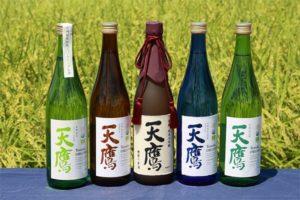 天鷹酒造 有機純米大吟醸