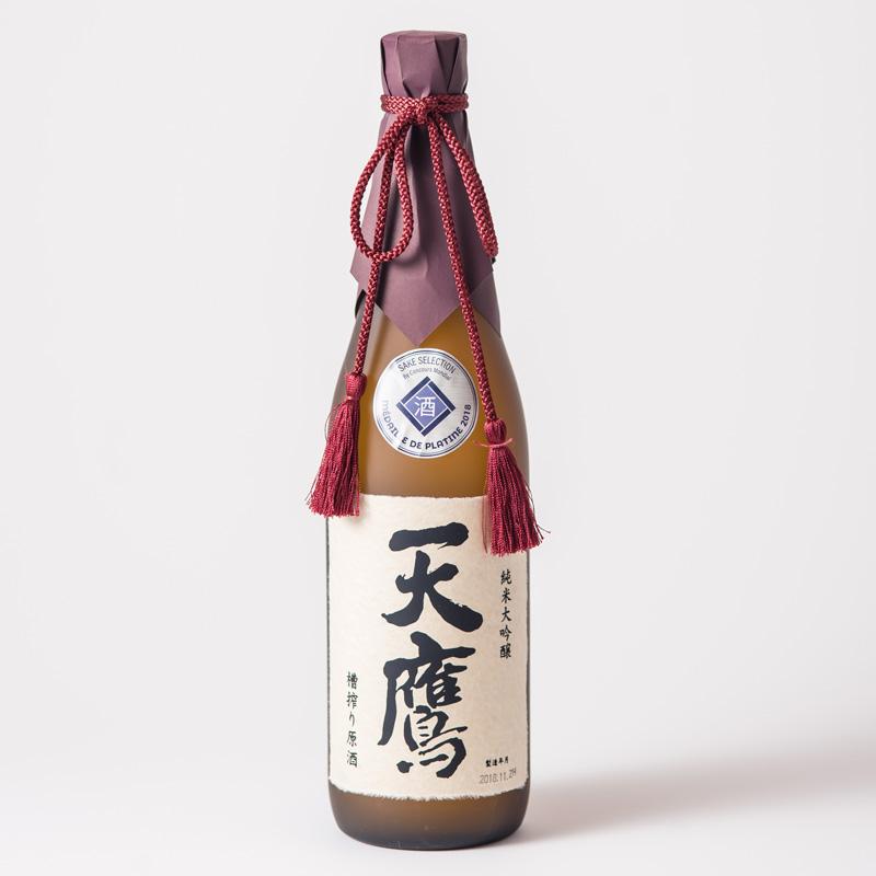 天鷹酒造 有機純米大吟醸槽搾り原酒720ml