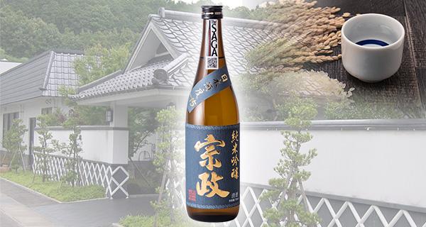 宗政酒造 清酒宗政 純米吟醸酒-15