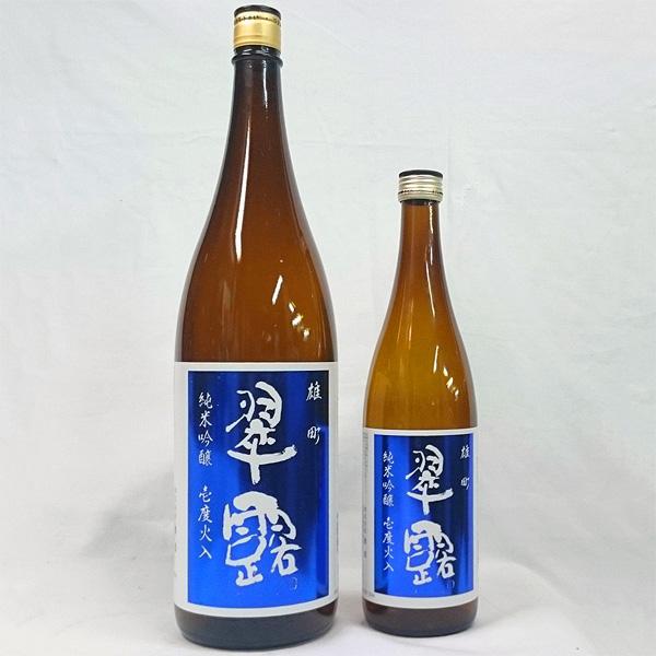 舞姫酒造 翠露 雄町 純米吟醸 壱度火入(長野県)