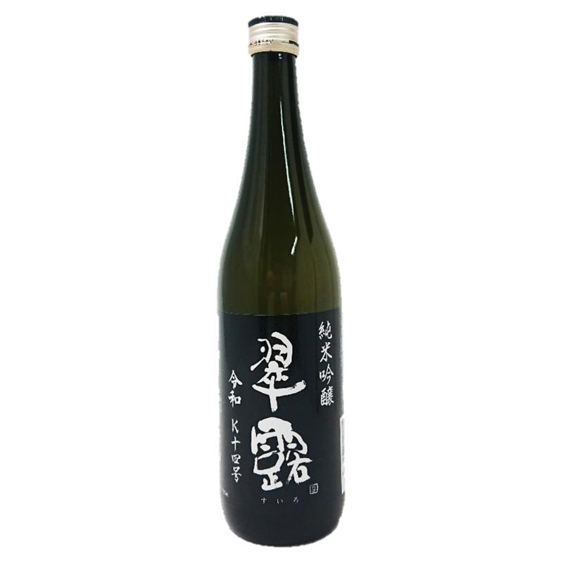 翠露 純米吟醸K 十四号(長野県)