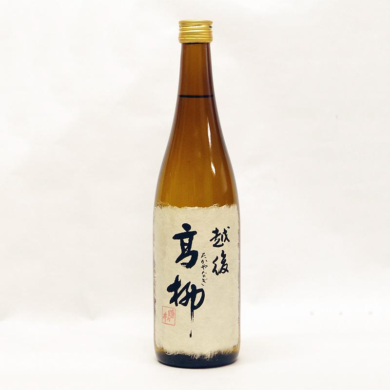 石塚酒造 本醸造 越後高柳 720ml