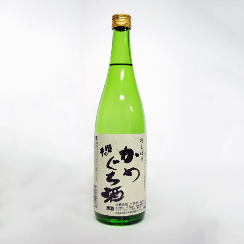 石塚酒造 初しぼりかめぐち酒 720ml