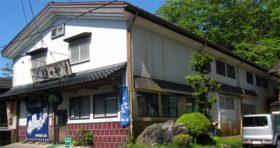 石塚酒造(サムネイル)