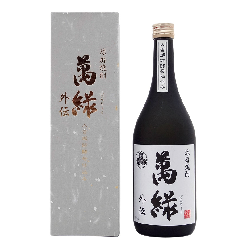 松本酒造場 萬緑 外伝(熊本県)