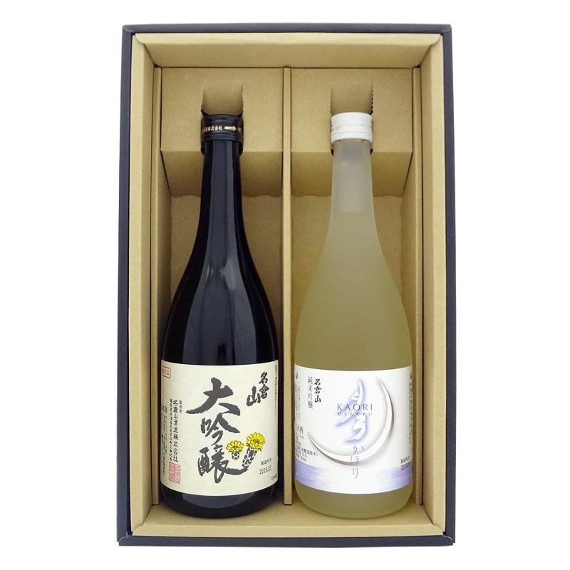 全国新酒鑑評会 7年連続金賞蔵 名倉山酒造 Set
