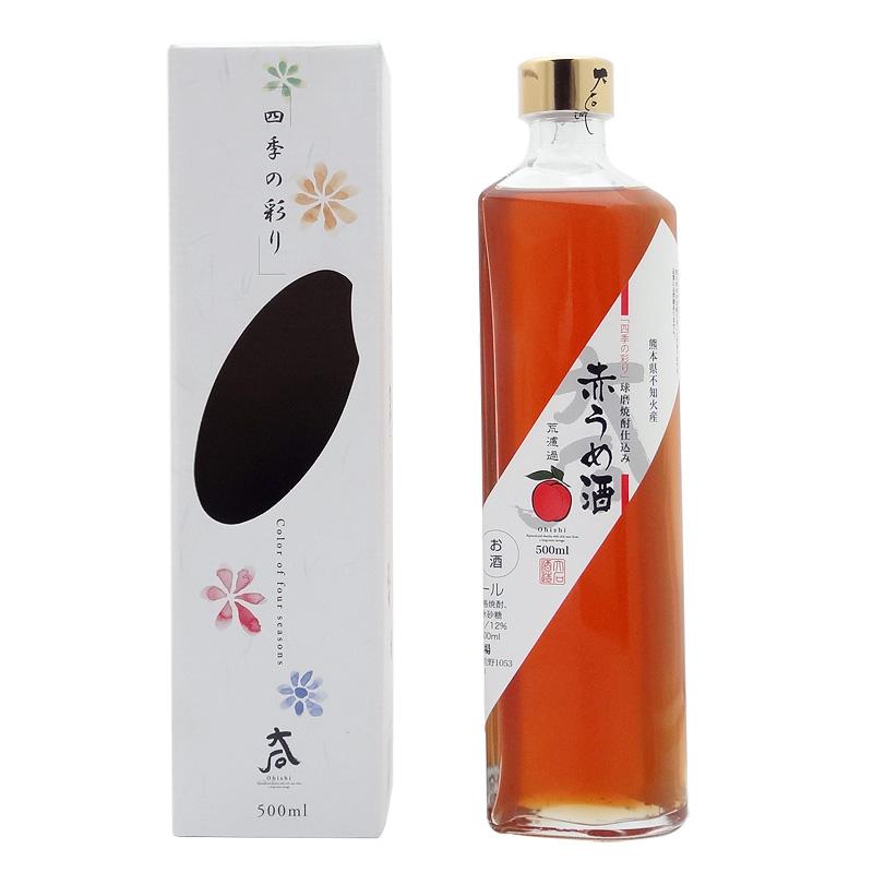 四季の彩り 赤うめ酒 (熊本県)