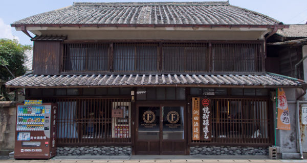 渕田酒造場