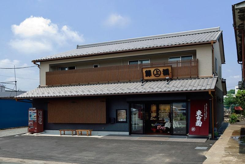 藤橋藤三郎商店 店舗外観