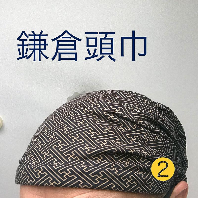 丁稚7つ道具②