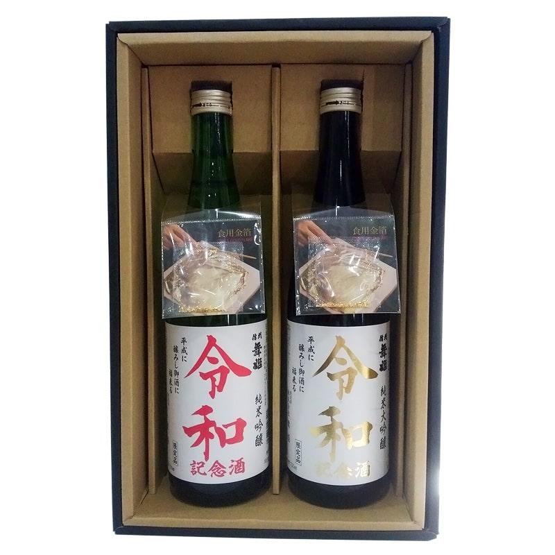 信州舞姫令和記念酒 Set