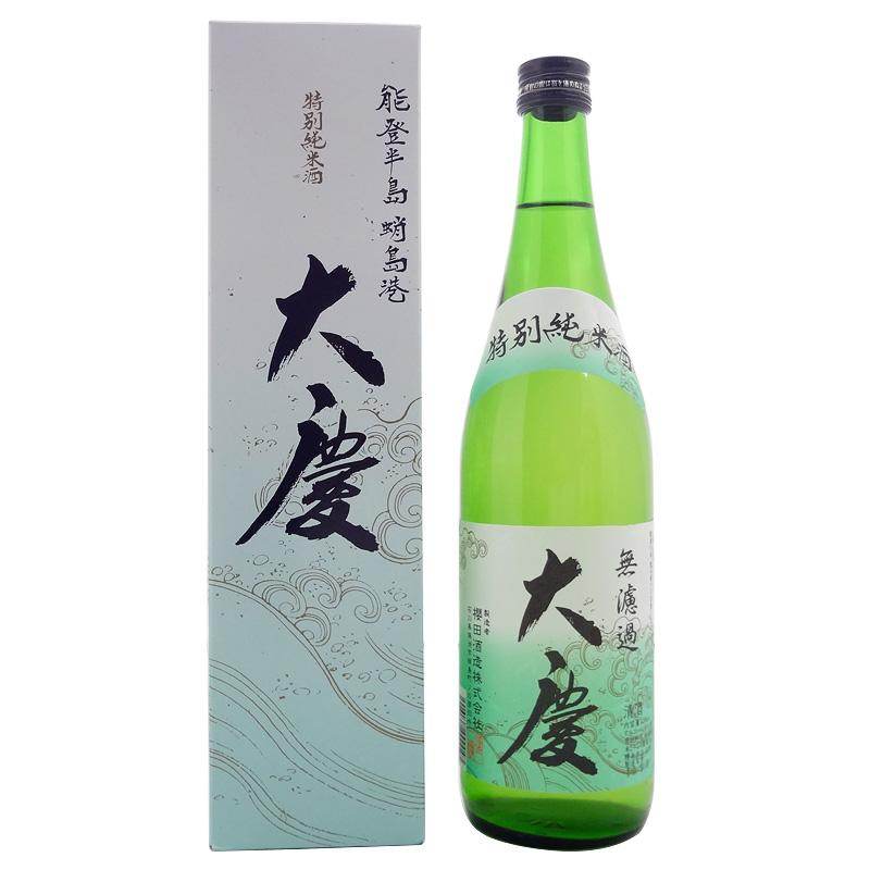櫻田酒造 特別純米酒 大慶