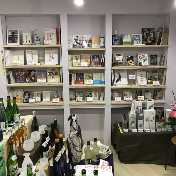 ものがたり酒店 2階書籍展示風景
