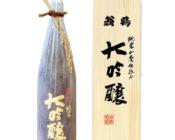 大石酒造 純米大吟醸 1800ml