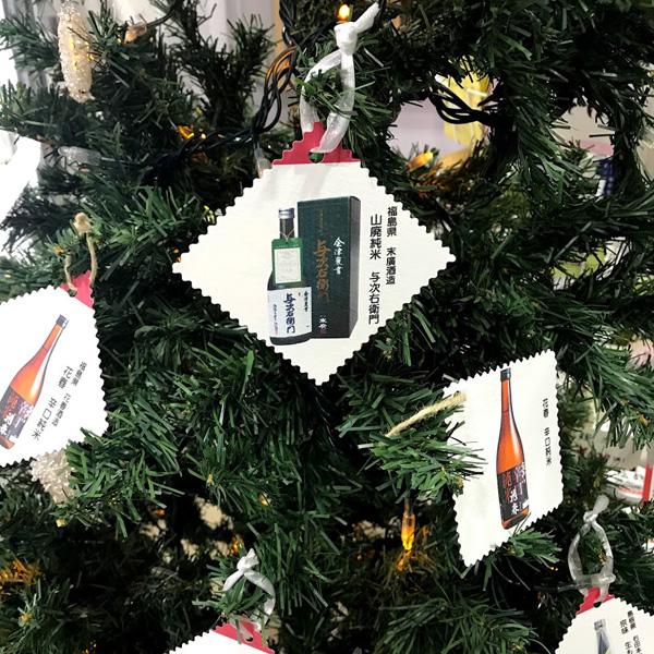 ものがたり酒店 クリスマスツリー飾り付け
