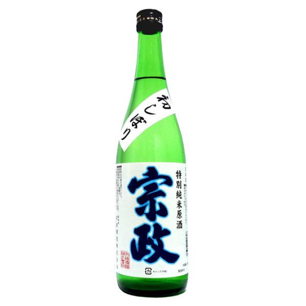 清酒宗政 初しぼり特別純米原酒 720ml