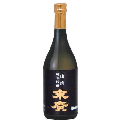 末廣 山廃 純米吟醸