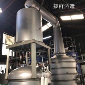 「球磨焼酎蔵めぐり」と「日本遺産人吉・球磨満喫」ツアー 「抜群酒造」蔵見学 蒸留器