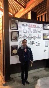「球磨焼酎蔵めぐり」と「日本遺産人吉・球磨満喫」ツアー 「深野酒造」蔵見学風景