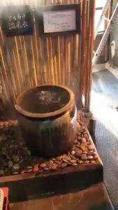 「球磨焼酎蔵めぐり」と「日本遺産人吉・球磨満喫」ツアー 「大和一酒造元」蔵見学 アルカリ温泉水