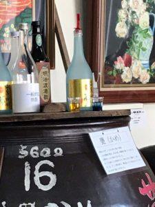 「球磨焼酎蔵めぐり」と「日本遺産人吉・球磨満喫」ツアー 「大和一酒造元」蔵見学 甕