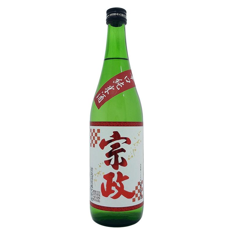 宗政酒造 清酒宗政 辛口純米酒 720ml