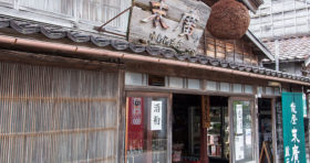 中島酒造店