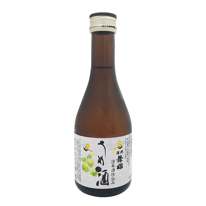 舞姫 信州舞姫 うめ酒 日本酒仕込み 300ml