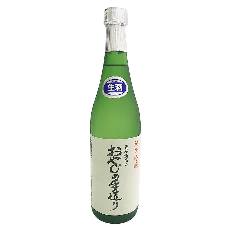 中島酒造店 能登末廣 純米吟醸 百石酒屋のおやじの手造り生酒 720ml