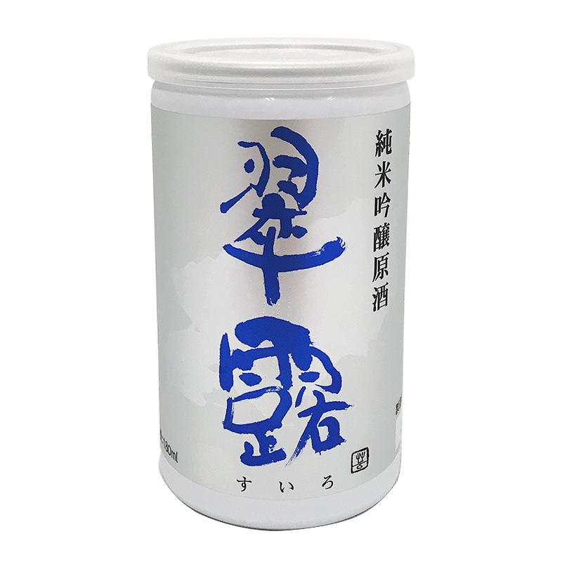 舞姫 翠露 純米吟醸 原酒 アルミカップ 180ml