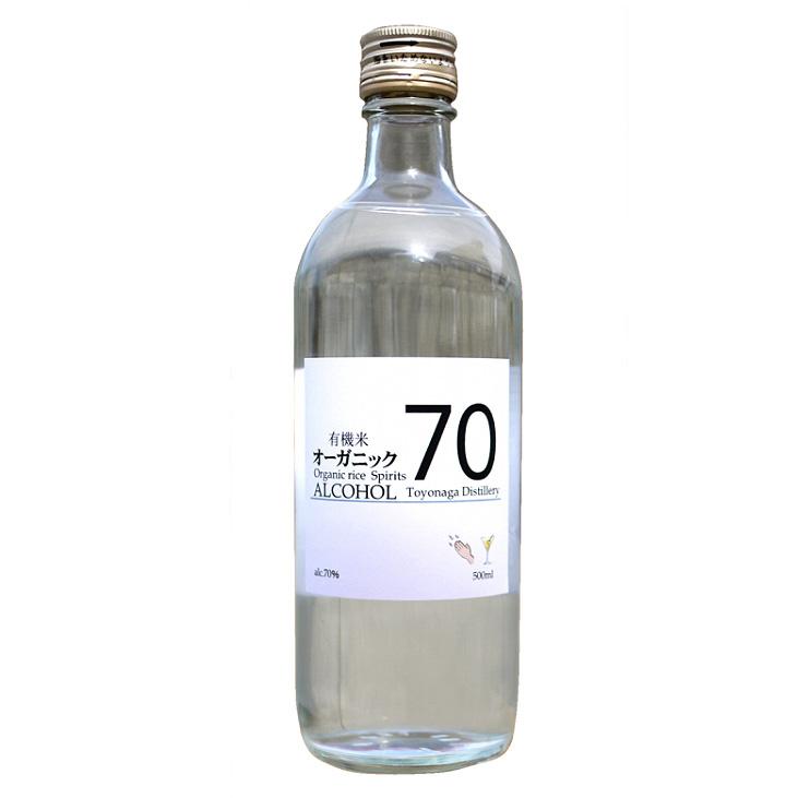 豊永酒造 オーガニックアルコール70 500ml