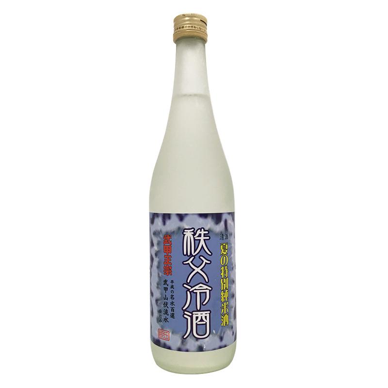武甲酒造 秩父冷酒 720ml(埼玉県)